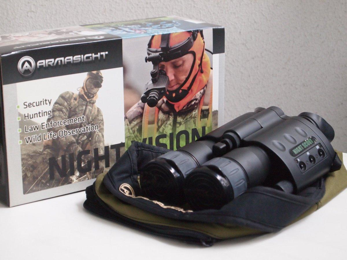 Ultrakurzwellen kamera für staub und rauch bei militärmesse army