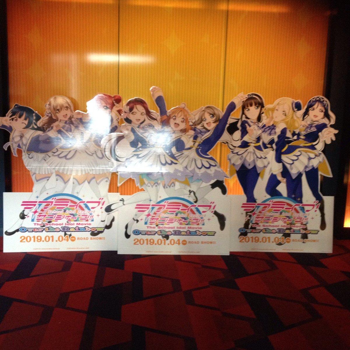 ミッドランドスクエア ラブライブ!サンシャイン!! The School Idol Movie Over the Rainbow(2)