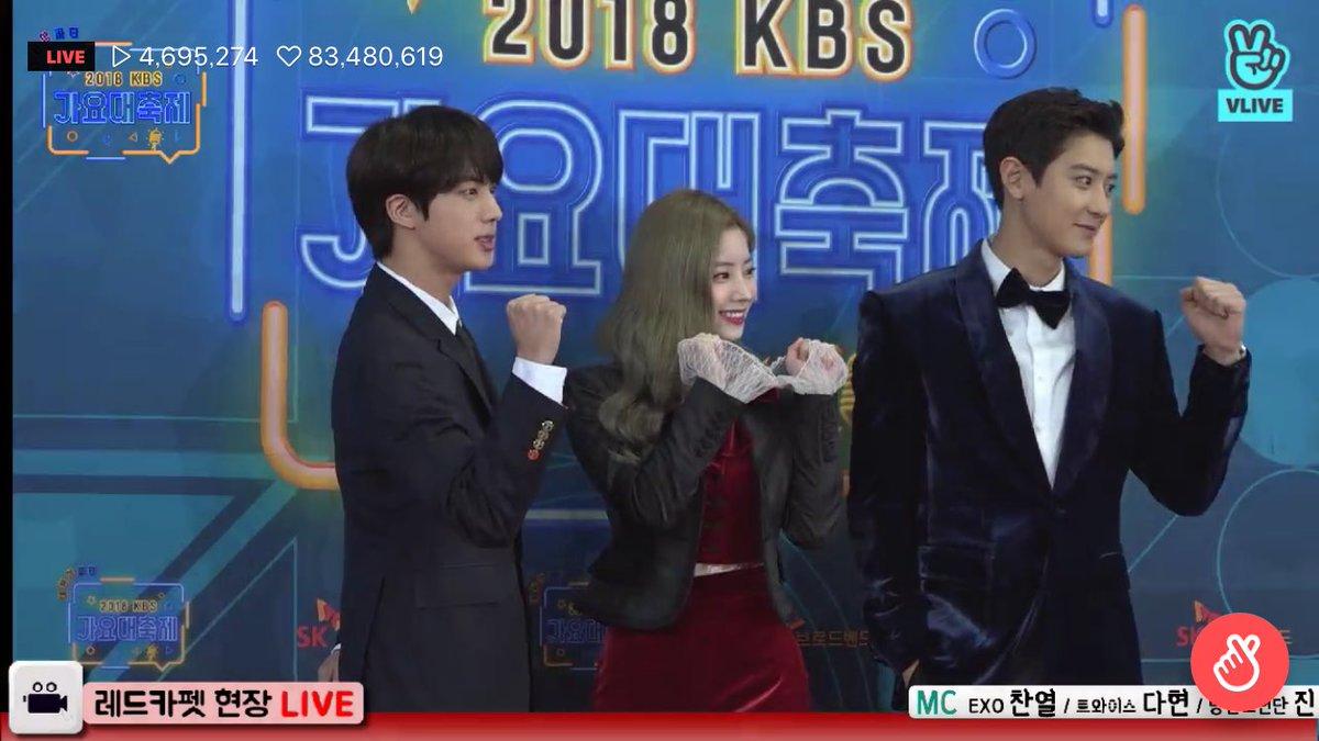 KBS가요대축제2018 推しのだひょんちゃんが司会。 最高すぎた。かわいすぎた。💗 ダンスかわいい、ノリ良すぎ、+ サナオンニノタンジョウビ♡ #KBS가요대축제2018 #Kissing_You  #twice #bts