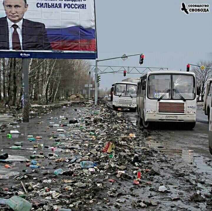 Поки Росія не піде з Донбасу і Криму, про зняття санкцій не може бути й мови, - посол США Йованович - Цензор.НЕТ 922