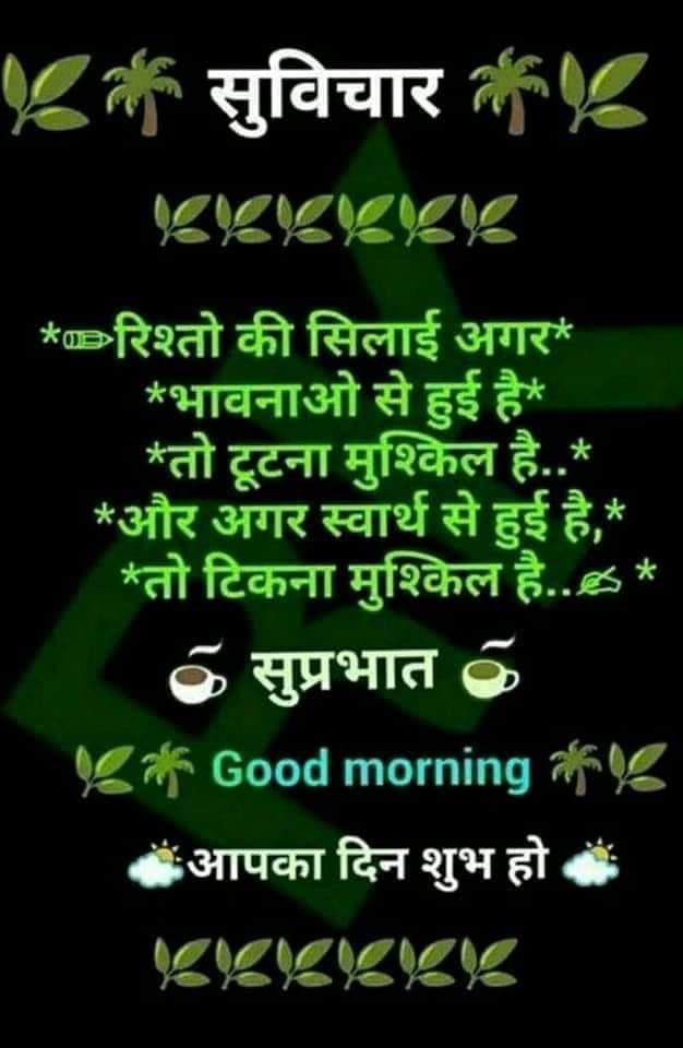 Jai Sri Radhe Radhe Ji On Twitter Good Morning Ji Subh Parbhat Jai