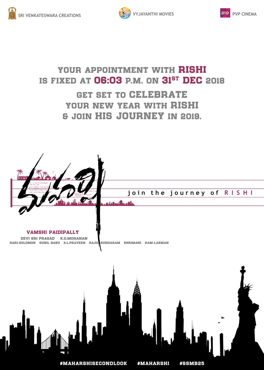 celebrate your new year with rishi get set to see his new dimension same time tomorrowmaharshi ssmb25 urstrulymahesh hegdepooja allarinaresh