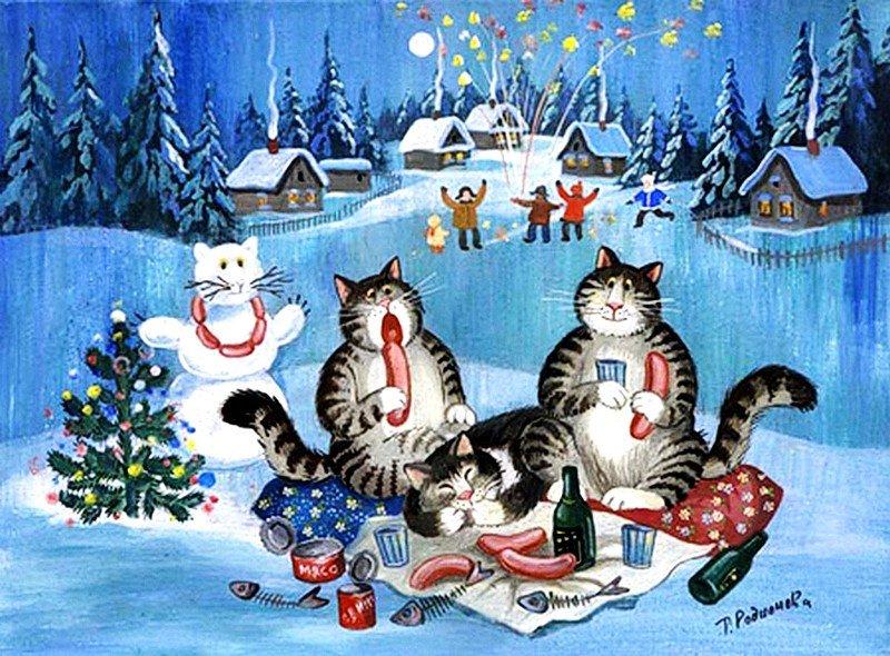 С новым годом открытки с котом, для папы день
