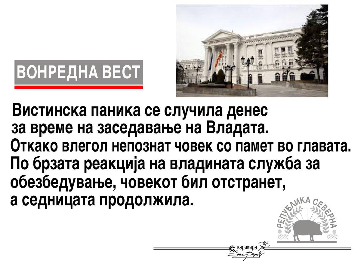 Разни вести од македонија - Page 32 DvripPaXQAE5KB6
