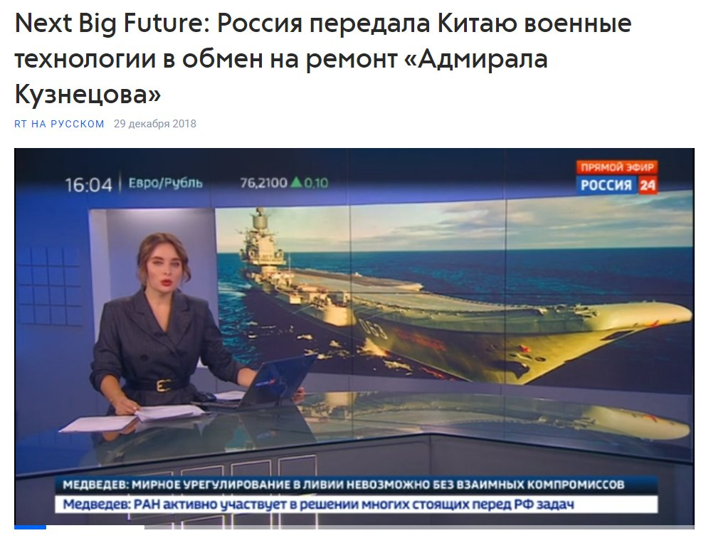 Екіпажі патрульних катерів типу Island перейшли до практичної підготовки на базі навчального центру ВМС у Миколаєві, - Міноборони - Цензор.НЕТ 3894