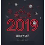Image for the Tweet beginning: ✨Happy New Year @showhandio Community!