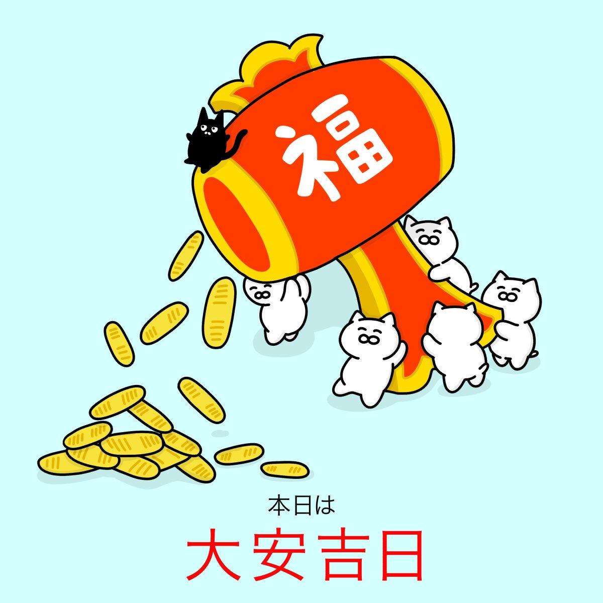 大 安吉 日 安吉 - 知乎 - Zhihu