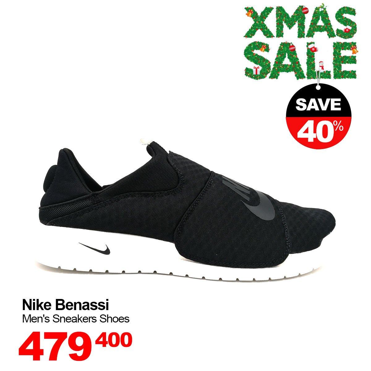 Harga Sepatu Nike Di Sport Station Medan. Sepatu Running Tanpa Tali ... 46ce9e98a0