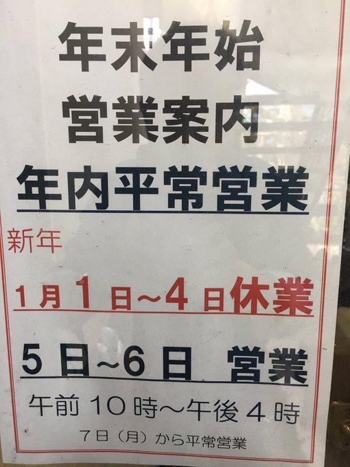 なかむら洋品店情報 https://t.co/SLLC0GB8Ph