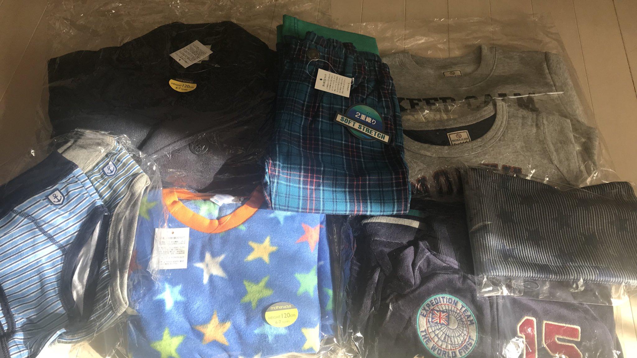 画像,マザウェイズ男児120の福袋届いた。120になると恐竜とかないんだね。フリースPコート、トレーナー、長袖Tシャツ、フリースパジャマ、ズボン、上下セット、おパンツ…