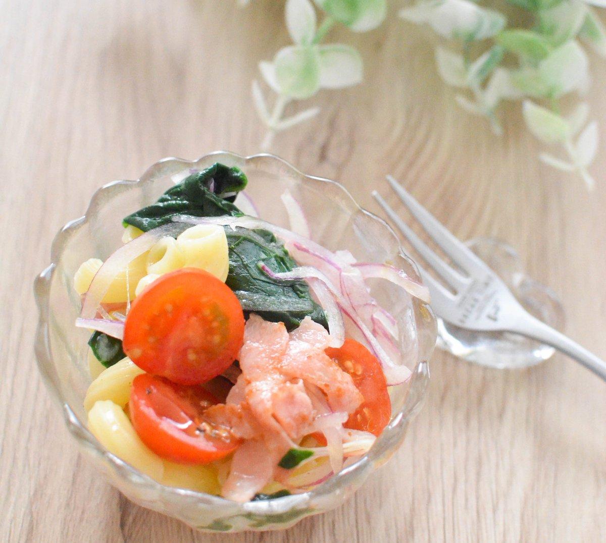 ほうれん草のマカロニサラダ | うだま飯 meshi.udama.jp/macaroni/