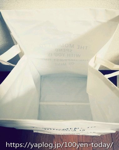 test ツイッターメディア - ブログ「100円TODAY」を更新しました。 『ダイソーの「ジョイントできるPP収納BOX」&来年もよろしく!!』?? https://t.co/dYJQOF1kpM #100円均一 #100均 #100円ショップ #ダイソー https://t.co/RTQGLDFfac