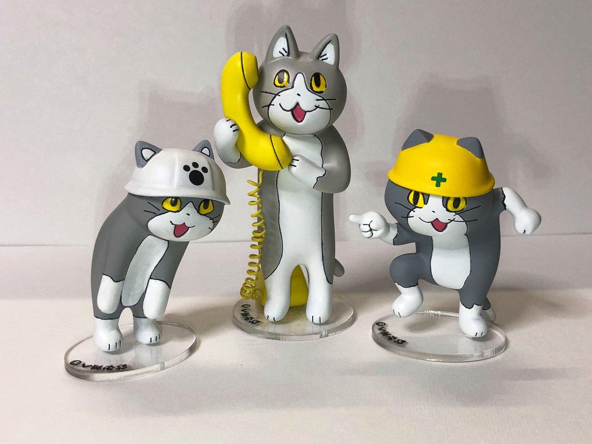 使用はレジンキャストキットと完成品をご用意。詳細は年明けに改めて告知させて頂きます。 くまみね 電話猫 現場猫 pic.twitter.com/Q3tmz2U07p