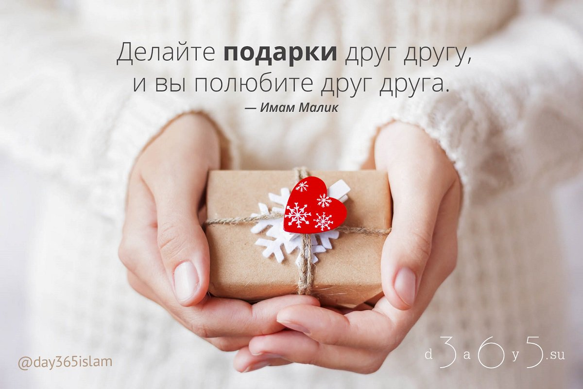 дарите друг другу приятности картинки белорусской