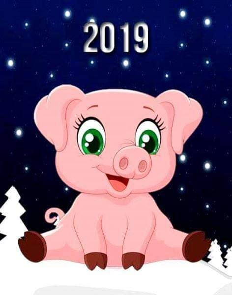 Символ года картинки 2019