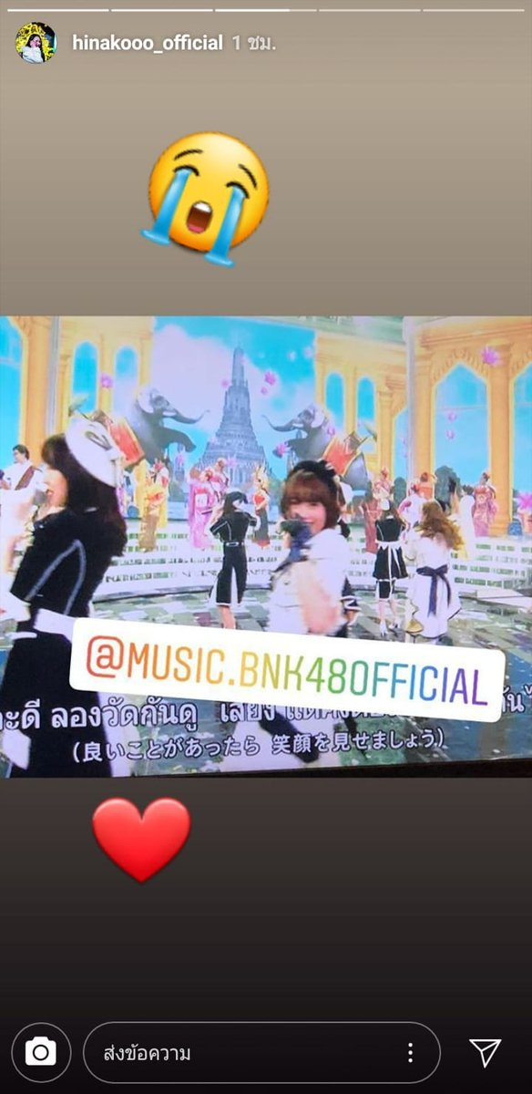 All About Music Bnk48 On Twitter Music Story Ig Update