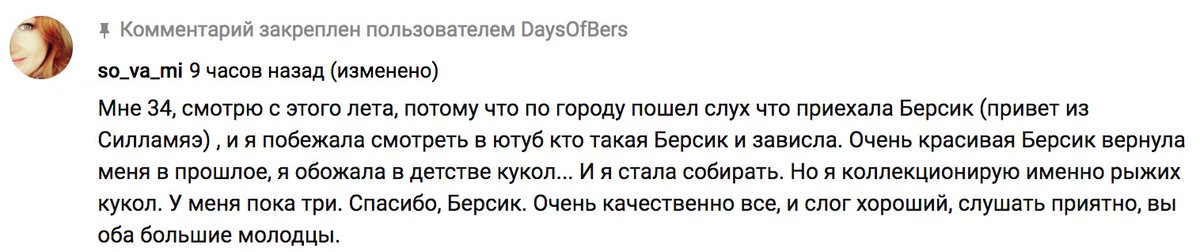 ой, не зря ездила в Силламяэ!)))