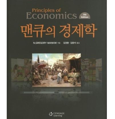 ebook law and economics and the