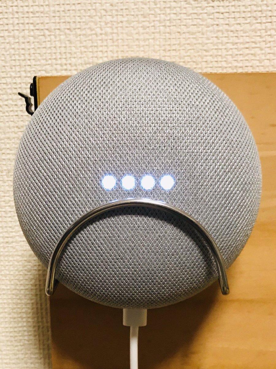 test ツイッターメディア - Google Home Miniを ベッドヘッドに取付けてみました?? 使ったのはセリアの??スポンジホルダー うむうむ??なかなかいい感じ?? #グーグルホームミニ #セリア  #googlehomemini https://t.co/1NDBCLaqJ2