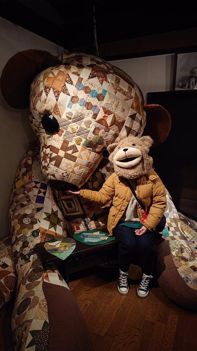 今年も色々お出かけ出来たなぁ。来年はオカザえもんさんにも会えたらいいなぁ。今年最後の旅行は高山でした。テディベア可愛かったなぁ🐻💕テディベアになりきってはしゃいでいる私🐻💕 #飛騨高山テディベアエコビレッジ