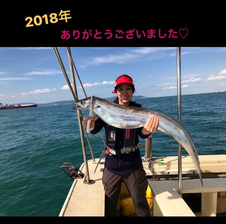 2018年‼️今年は新しい場所で心機一転頑張りだして…目標だった釣り番組を持つことができ、たくさんの方に応援していただき…充実した年になりました😊💓 いつもいいねやコメントありがとうございます🙇♀️🍀応援してくださる方がいること…ほんとに日々感謝です(;o;)♡みなさま良いお年を…😋✨
