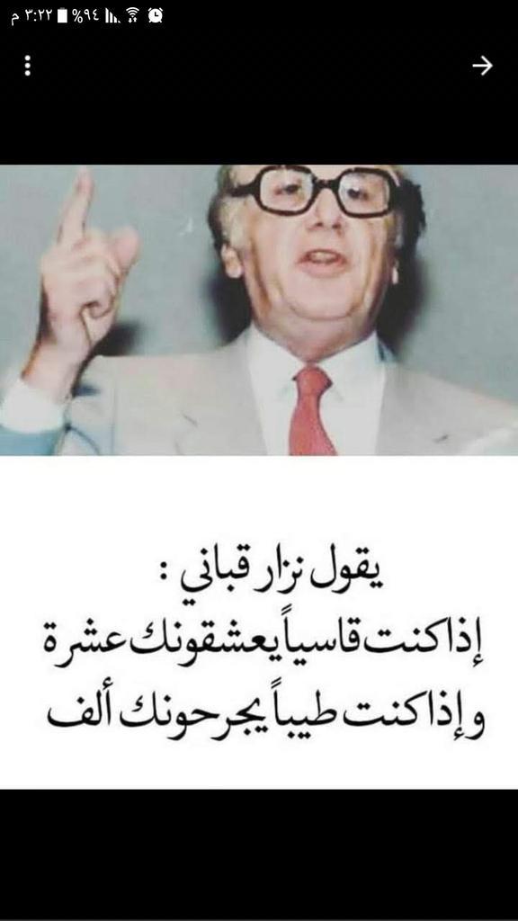 مجتبى هاني 5bafyaixas5p34k Twitter