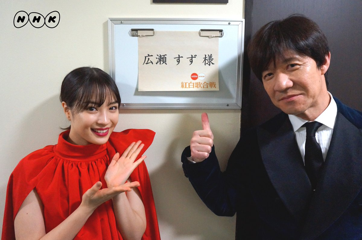 NHK紅白歌合戦で『広瀬すず』が話題に! , トレンド@TV