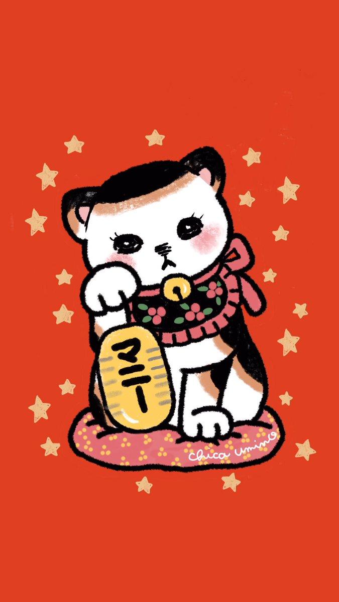 羽海野チカ 11 30ダイアリー発売 あけましておめでとうございます よいこといっぱいのワクワクで幸せな一年になりますように 開運のネコマニーちゃん です スマホの壁紙などに宜しかったらつかってくださいね 今年もどうぞ