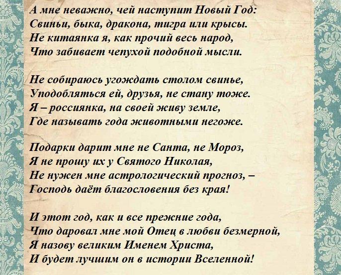 Дементьева татьяна стихи