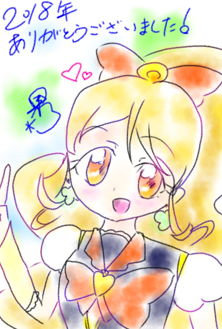 果乃゚・*:.。❁(適当) (@kano_821_sakura)さんのイラスト
