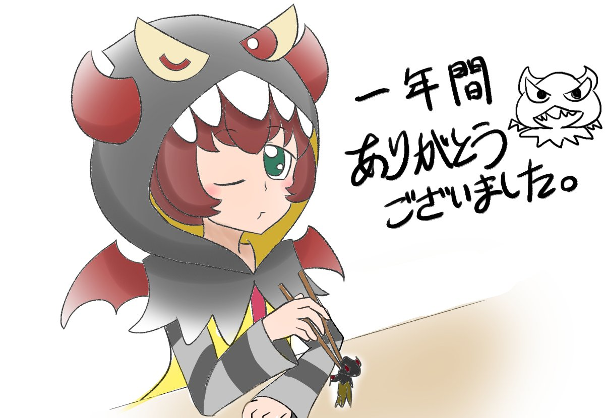 だねロロ (@Lock_Kuroro)さんのイラスト