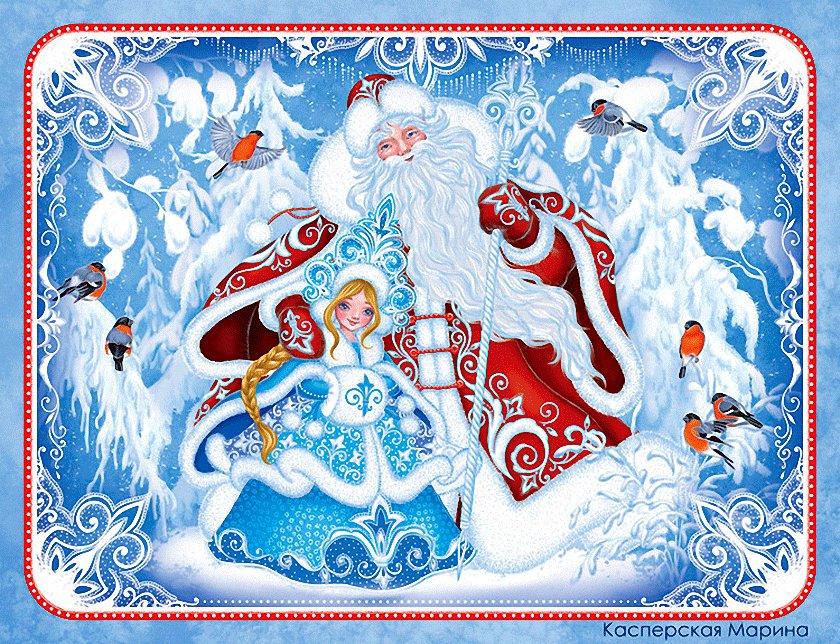 2015 прикольные, дед мороз и снегурочка на новогодних открытках