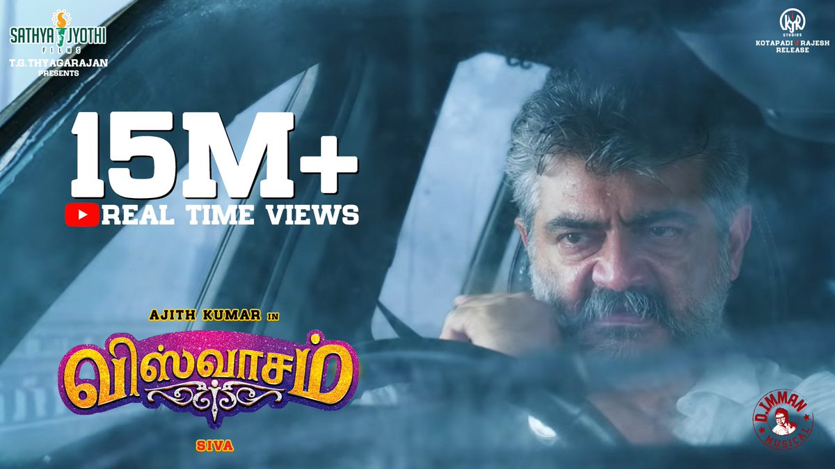 Kannan On Twitter Viswasam Trailer Huge Hit Online No 1 Youtube Trending With 15 Million Views 1 23 Million Likes And Counting It Has Created Tremendous Buzz 4 The Film Https T Co Sosjy05uob Https T Co 7tzo8vs9f0