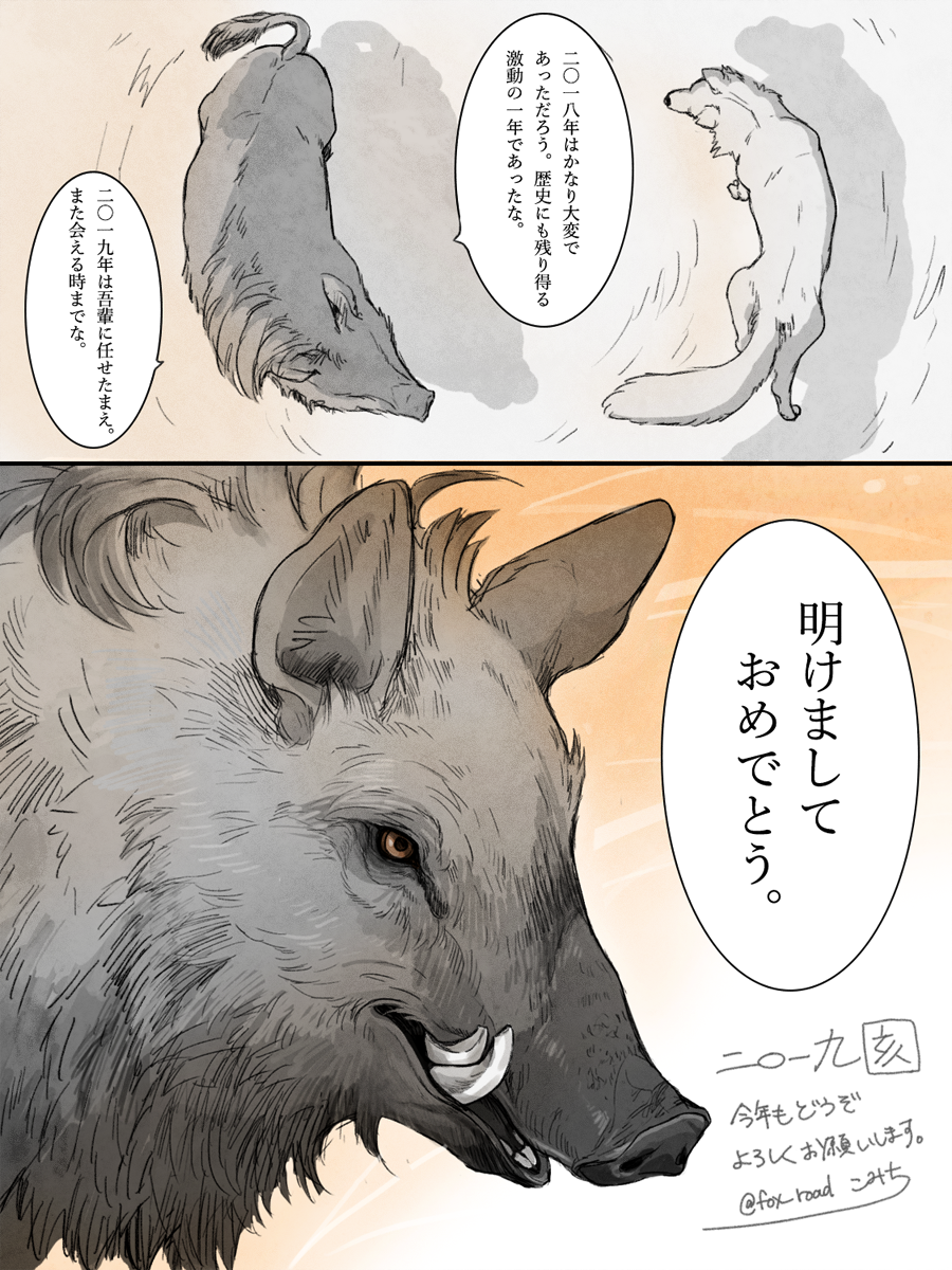 箱舟こみちさんの投稿画像