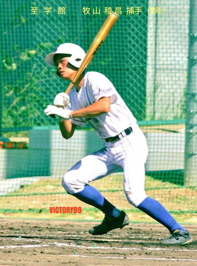 愛知県高校野球⚾VICTORY❽❾ على ت...