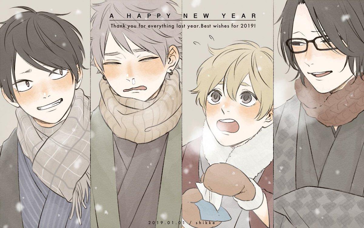 DvwRVW7V4AA6fzT Thế giới Anime đón chào năm mới 2019 như thế nào?
