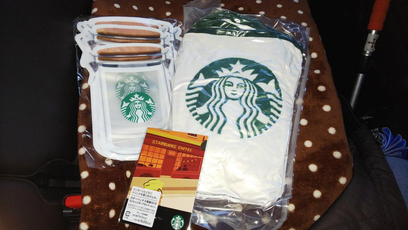 画像,スタバの福袋、その2さっき書き忘れたけどコーヒーブランケットにギフトカードにジッパーバッグ6枚以上です。 https://t.co/LpIvN9YWjD…