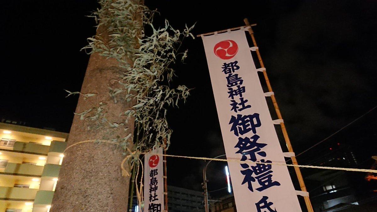 🐗新年あけまして おめでとうございます🐗  神社にての奉仕中も無事に終わり、帰って来ました。 今日は大阪市内では珍しく氷点下まで冷え込んだ中、屋外で4時間+αはある意味寒行でした。  フォロワーの皆様、今年もご贔屓 よろしくお願いします(﹡ˆںˆ﹡)