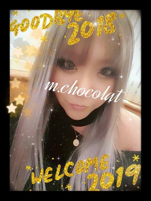 新年明けましておめでとうございます  皆さんがあっての 南ショコラですので 今年もよろしくお願いします♡  あなたにとって良い一年に なりますよーにっ💋 https://t.co/s3RvwsKxO0