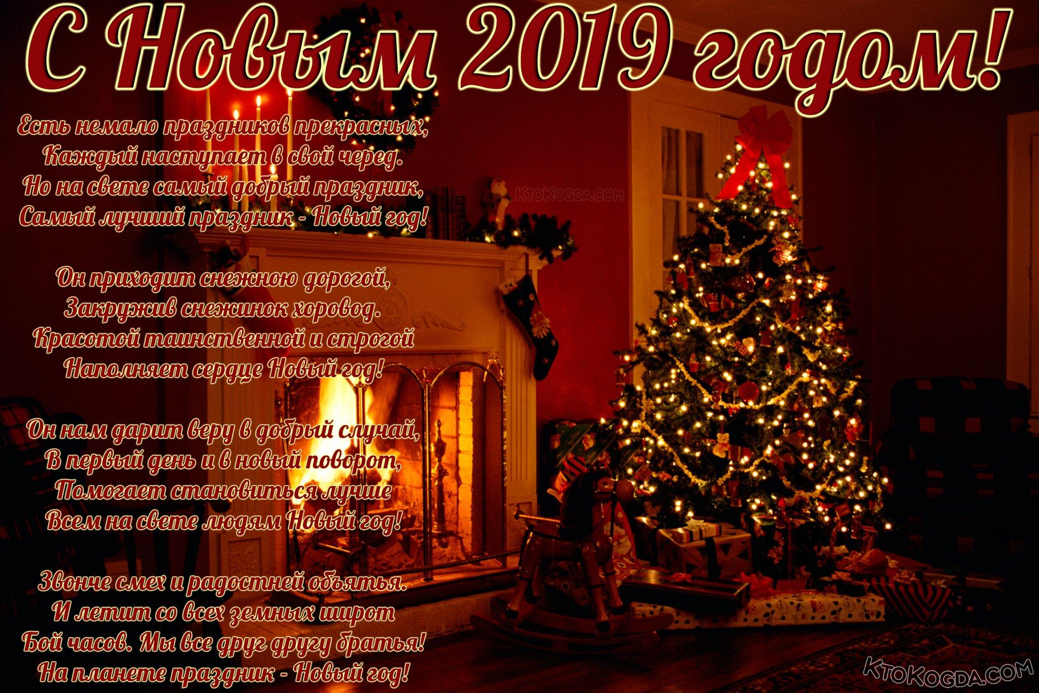 Открытки новый год 2017 коллегам