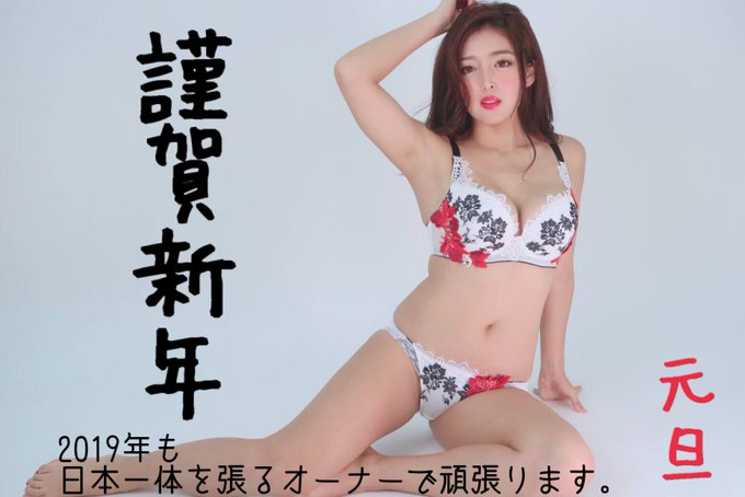 グラビアアイドル手束真知子のTwitter自撮りエロ画像6