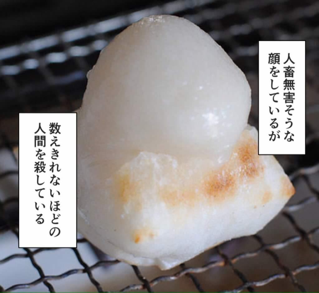 カワモツ鍋さんの投稿画像