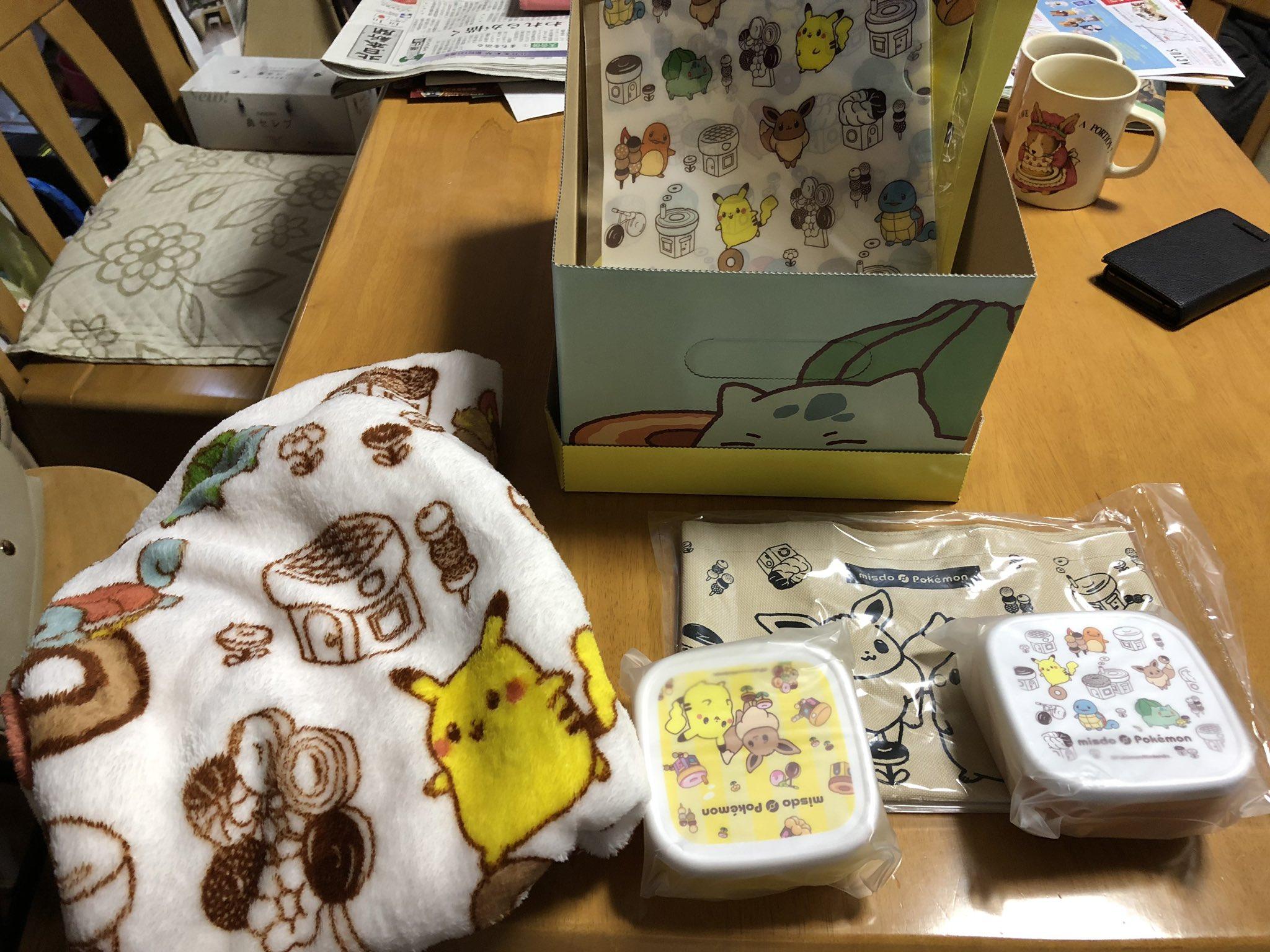 画像,ポケモンの福袋(箱)無事買えました!よかったースタバ初福袋! https://t.co/ELz3Jasg7G。