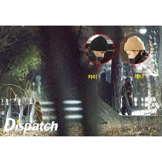 Kai dan Jennie di taman (Dispatch)
