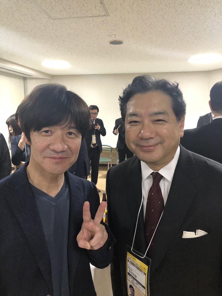 """吉田正樹 sur Twitter : """"紅白の総合司会の人(笑)… """""""
