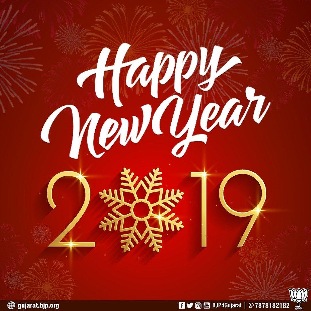 Happy New Year Gujarati 2019 28