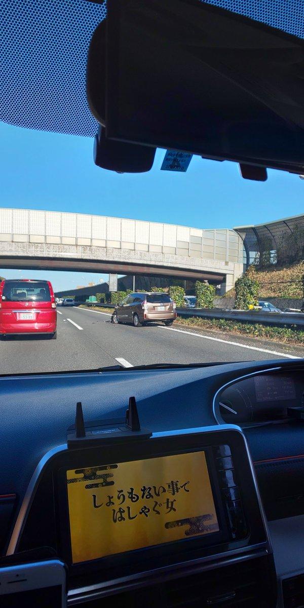 東名高速が大渋滞となっている事故現場の画像