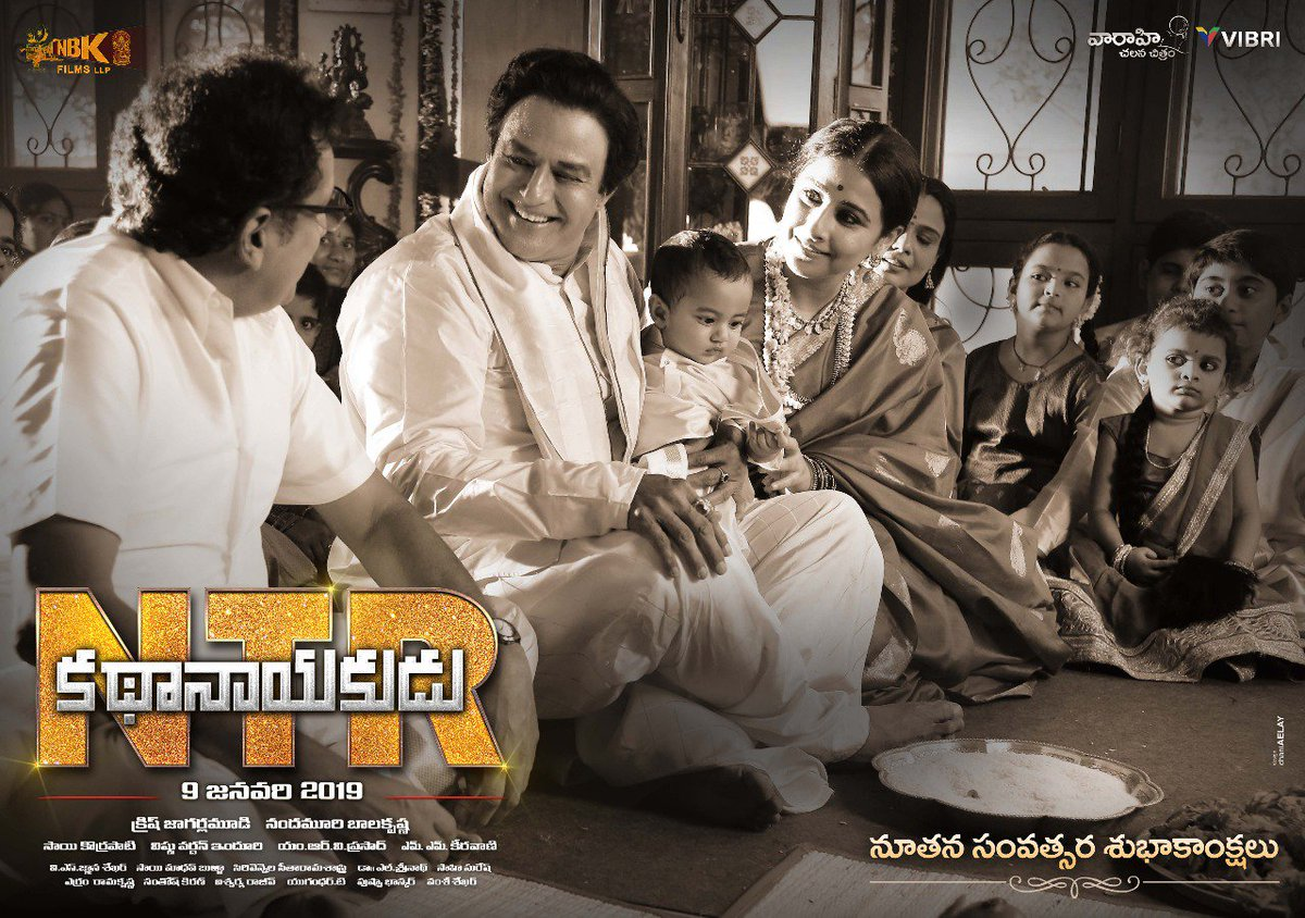 Sankranti Race - NTR Biopic leads than Ram Charan