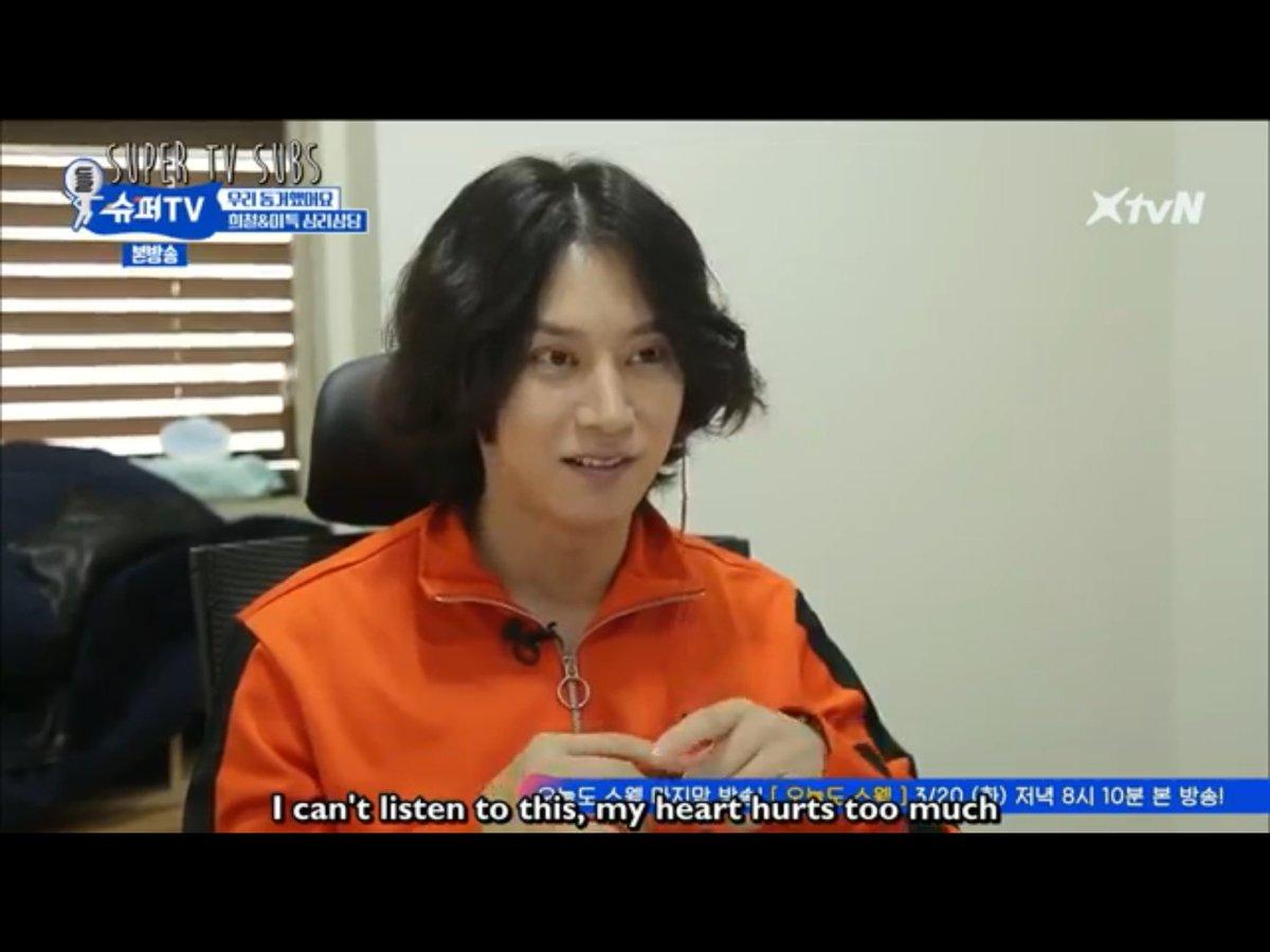 Suju Supertv Ep12 S2 Heechul Yesung Leeteuk Tv Time — Saver