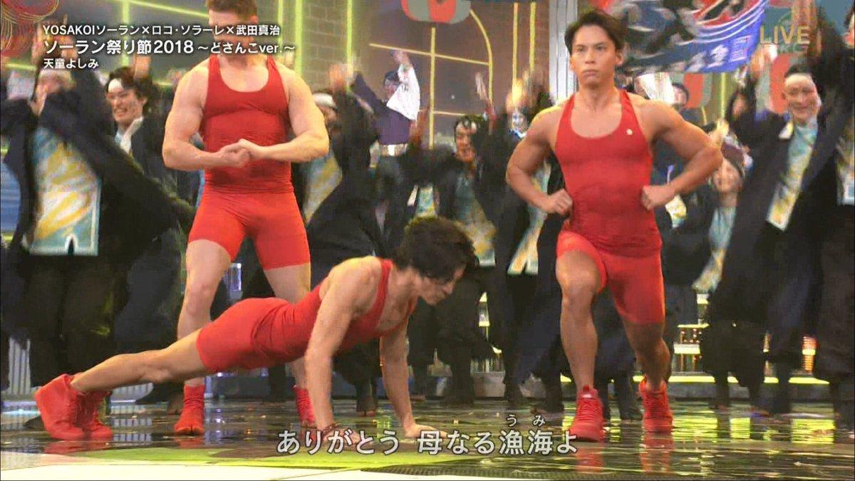 弁護士 小林航太@みんなで筋肉体操さんの投稿画像